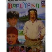Kashmiri Comedy Films (6)