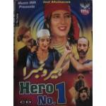 Hero No.1