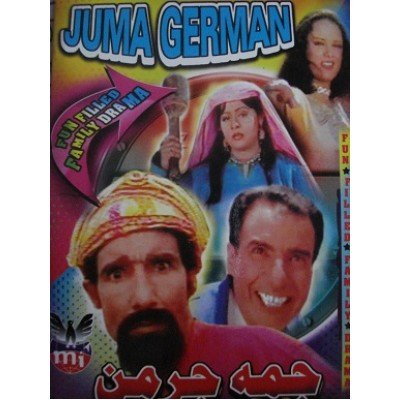 Juma German