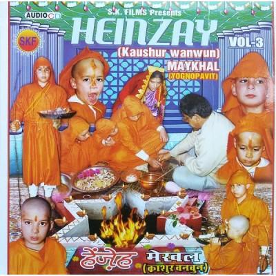 Heinzay (Kashur Wanwun) Maykhal