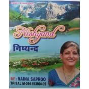Kashmiri Songs (7)