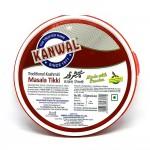 Kanwal Masala Tikki - 125g