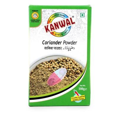 Kanwal Corriander Powder - 100g
