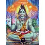 Herath (Shivratri)